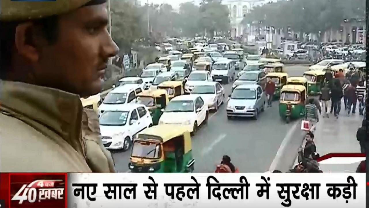 20 Khabrein: साल 2020 से पहले दिल्ली में पुलिस की कड़ी सुरक्षा, अयोध्या में मस्जिद के लिए योगी सरकार ने की जमीन चिन्हित