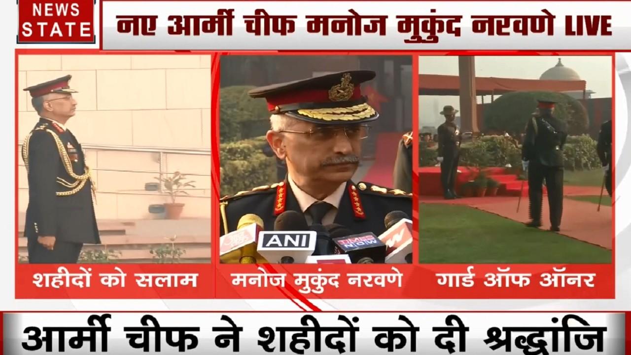 भारत- चीन सीमा विवाद और मानवाधिकारों पर रहेगा खास ध्यान: नए सेना प्रमुख मनोज नरवणे का बयान