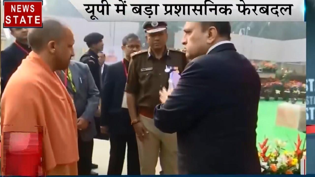 Speed News: यूपी में प्रशासनिक फेरबदल, प्रियंका के भगवा बयान पर सियासत, कांग्रेस नेता का बीजेपी पर हमला