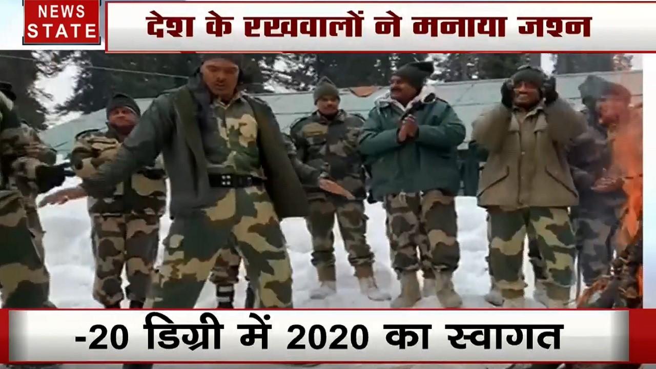 माइनस 20 डिग्री में 2020 का स्वागत, कड़ाके की ठंड में देश के रखवालों ने मनाया नए साल का जश्न