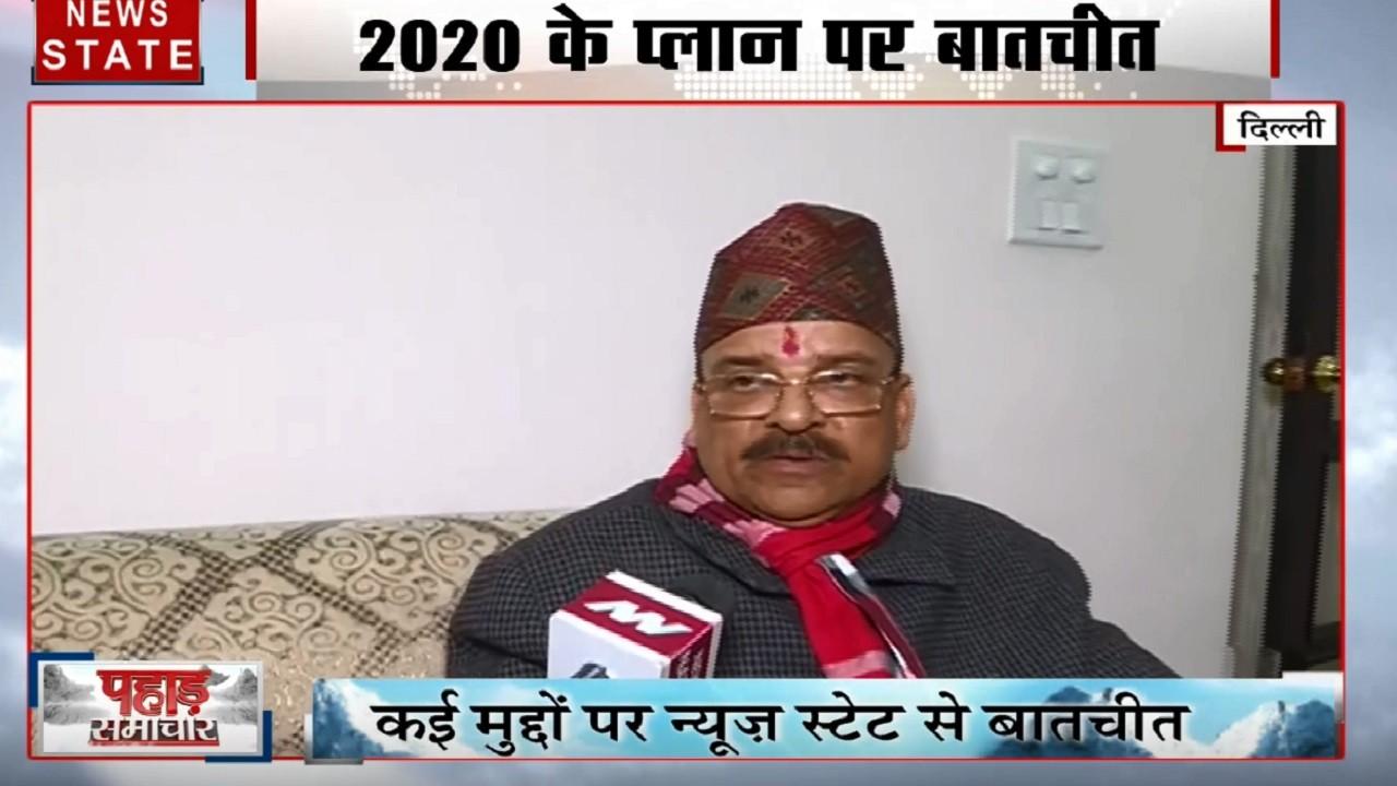 Uttarakhand: त्रिवेंद मंत्रिमंडल विस्तार और साल 2020 में सरकार के एजेंडे पर क्या बोलें उत्तराखंड बीजेपी के अध्यक्ष अजय भट्ट, देखें Exclusive Interview