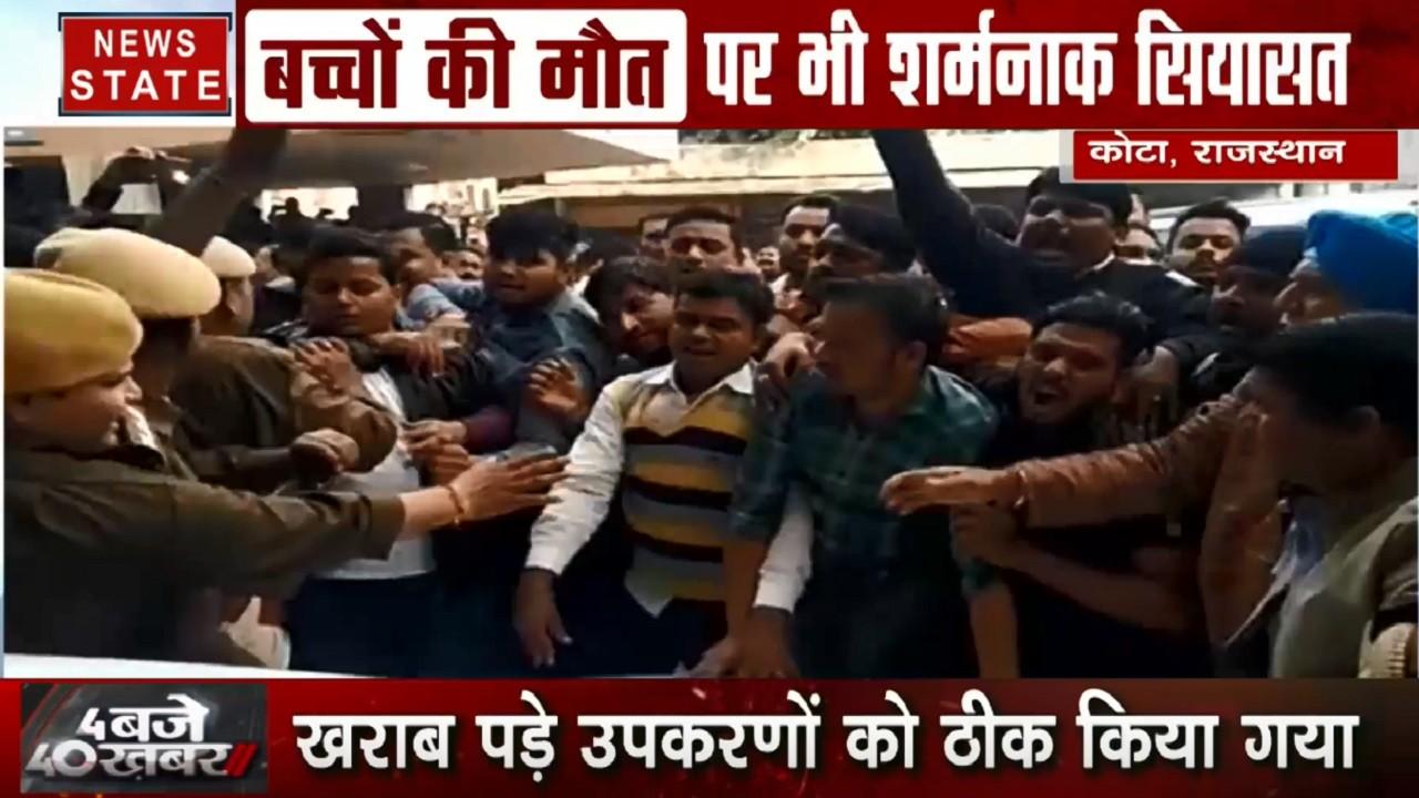 Rajasthan: कोटा के अस्पताल में बच्चों की मौत पर राजनीति तेज