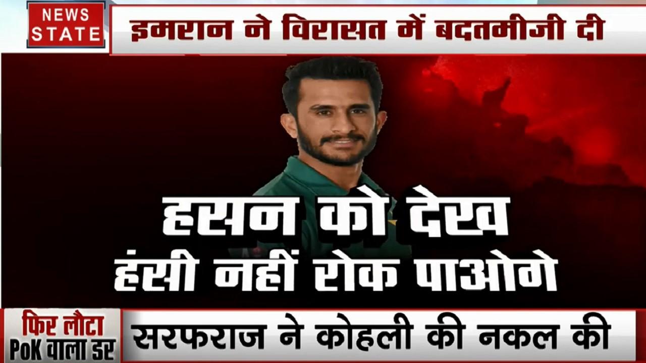 Sports: पाक क्रिकेटरों की अंग्रेजी सुनकर अपनी हंसी नहीं रोक पाएंगे आप