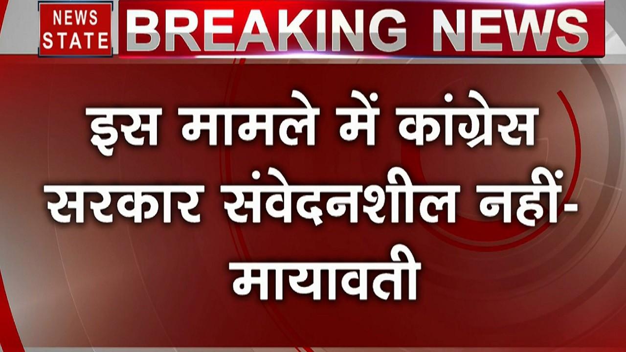 Rajasthan : कोटा मामले पर मायावती का कांग्रेस पर निशाना, योगी को दी नसीहत