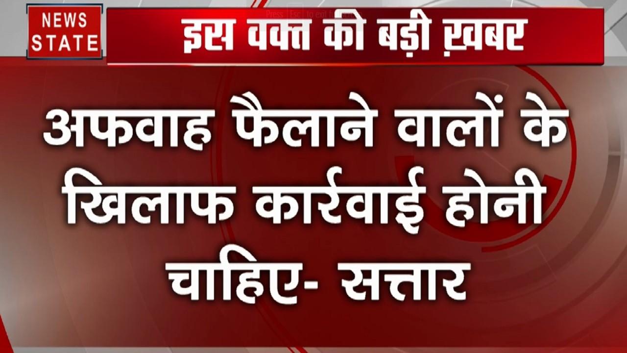 Maharashtra: इस्तीफा देने की बात से पलटे अब्दुल सत्तार, बोले- अफवाह फैलाने वालों के खिलाफ कार्रवाई हो