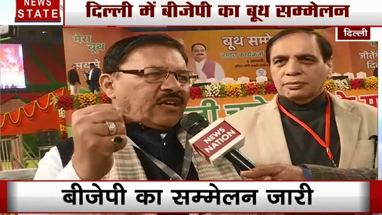 दिल्ली में बीजेपी का बूथ सम्मेलन, अमित शाह का बड़ा हमला- CAA पर कांग्रेस और केजरीवाल ने कराए दंगे