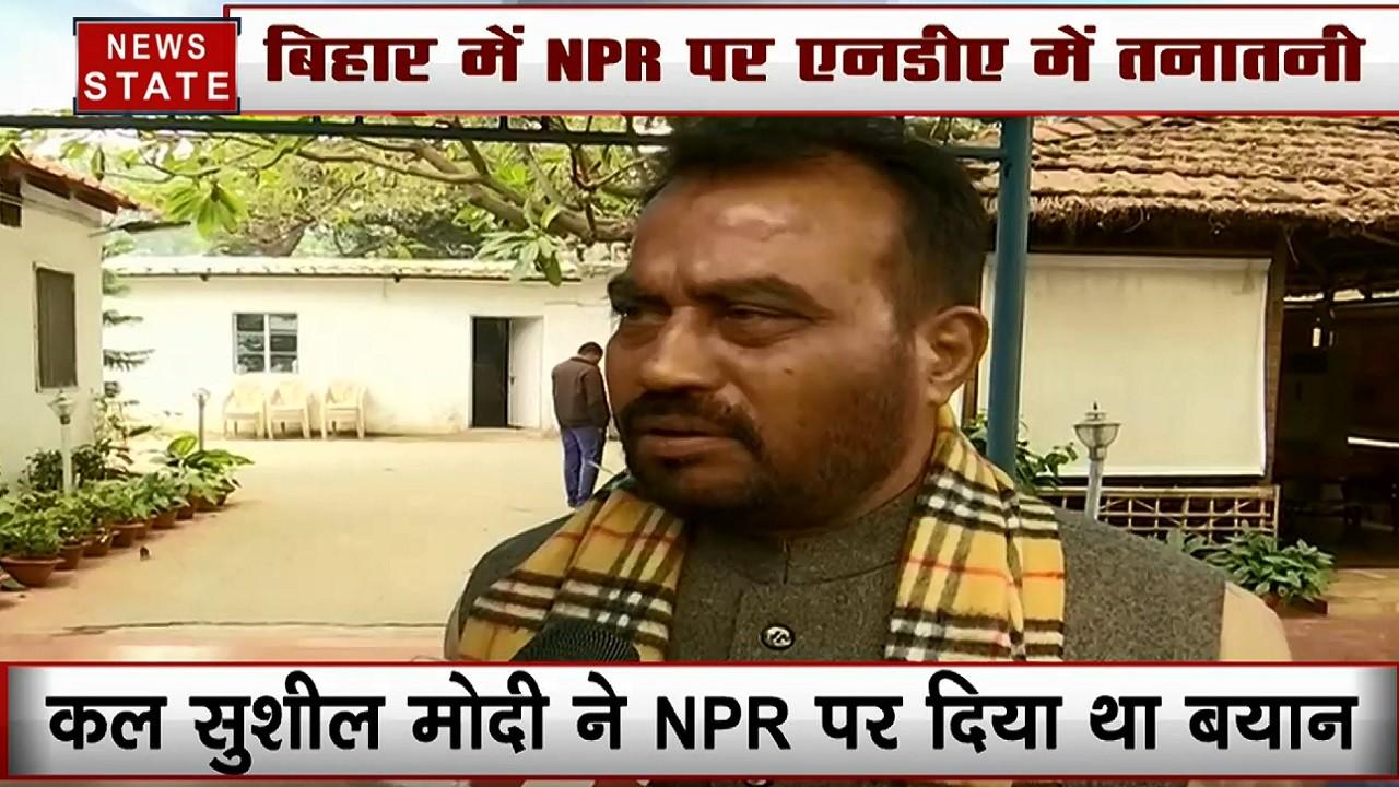बिहार में NPR पर तकरार, डिप्टी CM सुशील मोदी बोले- पूरे राज्य में करेंगे लागू, JDU को ऐतराज