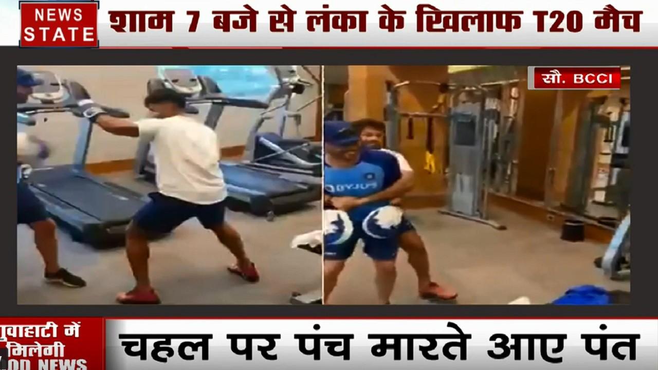 Sports: श्रीलंका के खिलाफ T20 मैच से पहले ऋषभ पंत और युजवेंद्र चहल ने की बॉक्सिंग में अजमाए हाथ, देखें वीडियो