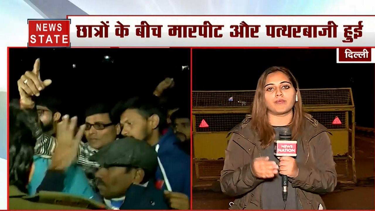 JNU में नकाबपोश कौन? न्यूज स्टेट की संवाददाता हर्षा दे रही है घटनाक्रम की पूरी जानकारी