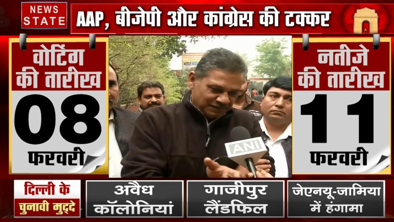 Delhi Elections 2020: कीर्ति आजाद का बयान- दिल्ली में अकेले लड़ाई लड़ेगी कांग्रेस, बना कर रहेगी सरकार