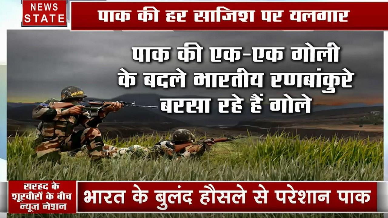 पाकिस्तान की हर साजिश पर भारत की नजर, LoC पर मुस्तैद हिंद के रणवीर, देखें स्पेशल सरहद के शूरवीर