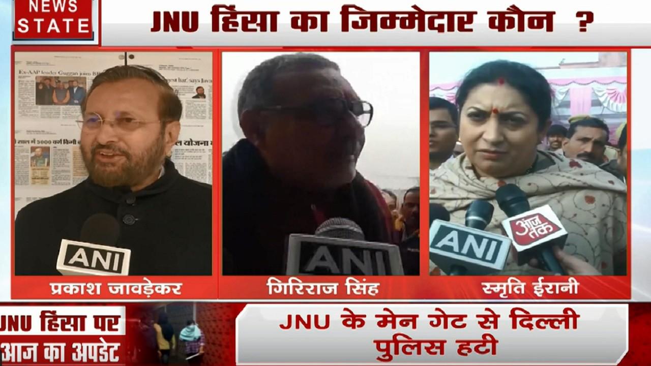 JNU हिंसा का जिम्मेदार कौन ? कैंपस में गुंडागर्दी करने वाले नकाबपोश गुनहगार कौन थे ? देखें Video