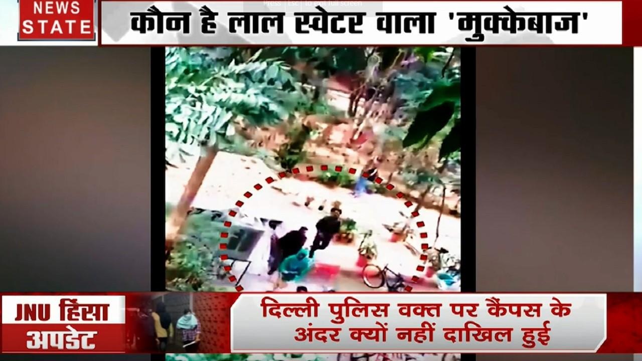 Khabar Cut To Cut: चप्पे- चप्पे का हाल बताती JNU की कहानी, वीडियो की जुबानी, देखें JNU हिंसा स्पेशल