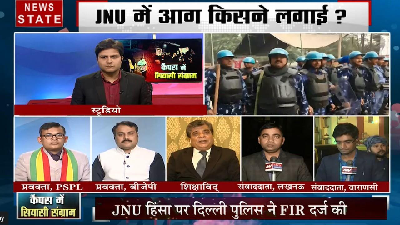 Sabse Bada Mudda: आखिर JNU को क्यों बनाया जा रहा सियासत का अखाड़ा, सियासी लाभ के लिए पार्टी उठा रही फायदा ?