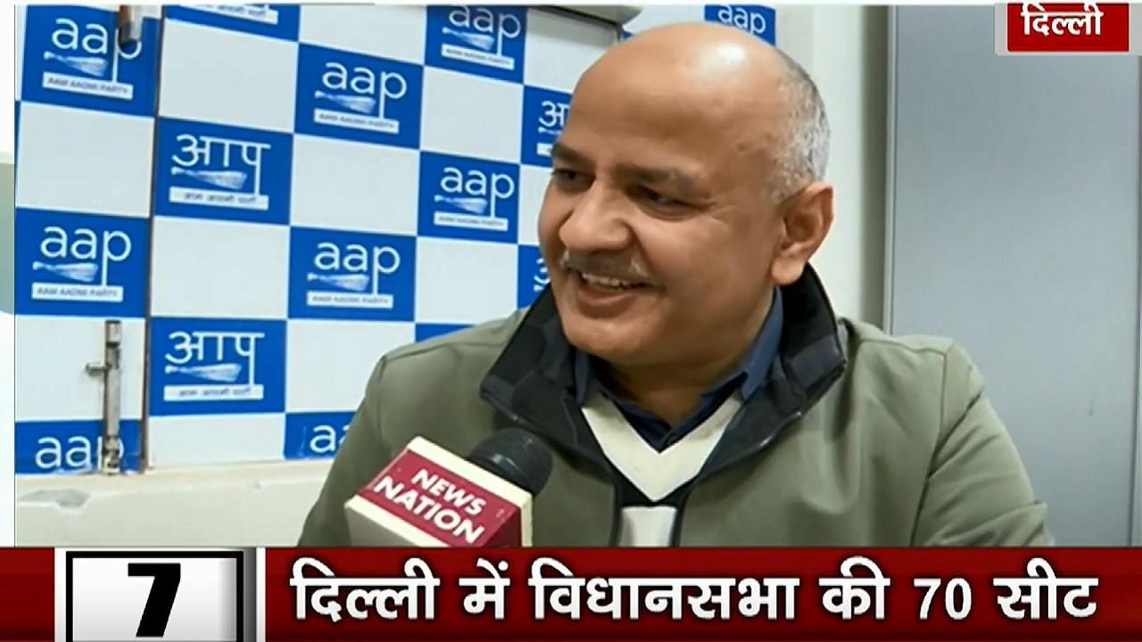 Exclusive Interview: दिल्ली चुनाव से पहले उप- मुख्यमंत्री मनीष सिसोदिया बोले- इस बार 70 सीटें जीतने की उम्मीद