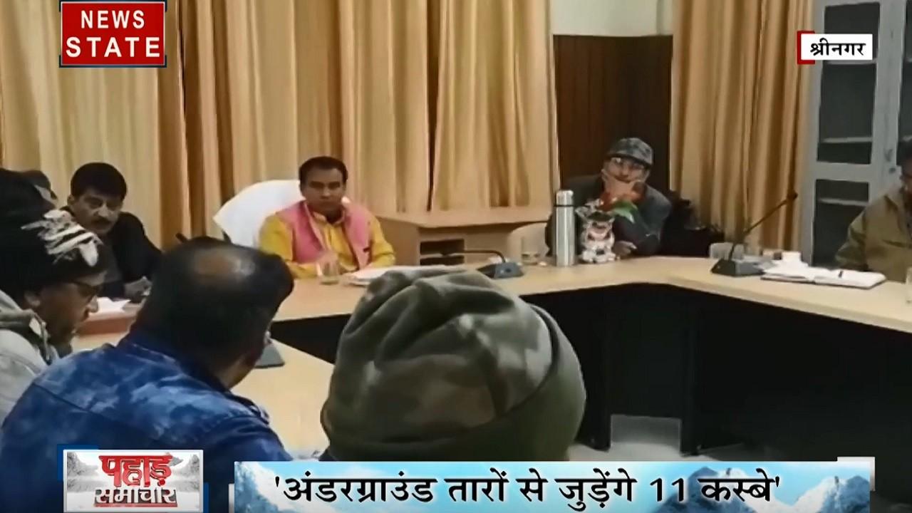 Uttarakhand: धन सिंह रावत ने ली समीक्षा बैठक