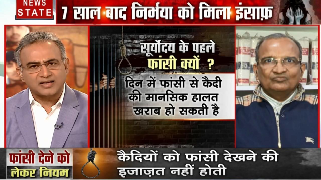 Nirbhaya Case: 7 साल बाद निर्भया को कोर्ट से मिला इंसाफ, जस्टिस सिंह का बयान- न्याय प्रक्रिया में लगता है वक्त
