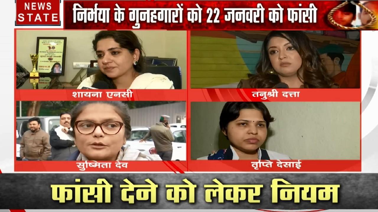 Nirbhaya Case: निर्भया को मिले इंसाफ पर तृप्ति देसाई ने दिया बयान, कहा- केंद्र सरकार लाए नया कानून, 6 महीने में हो सजा