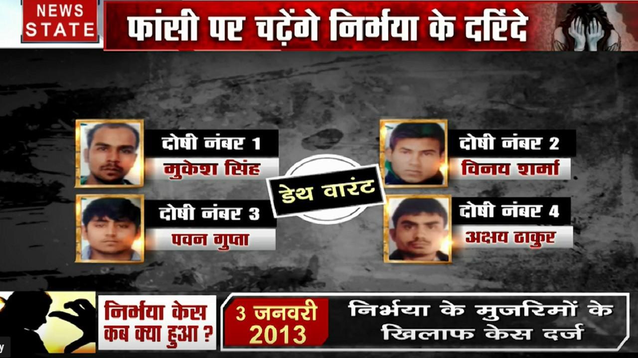 Nirbhaya Special: निर्भया के दरिंदों की सजा का काउंटडाउन शुरु, लोगों की मांग- सार्वजनिक हो फांसी