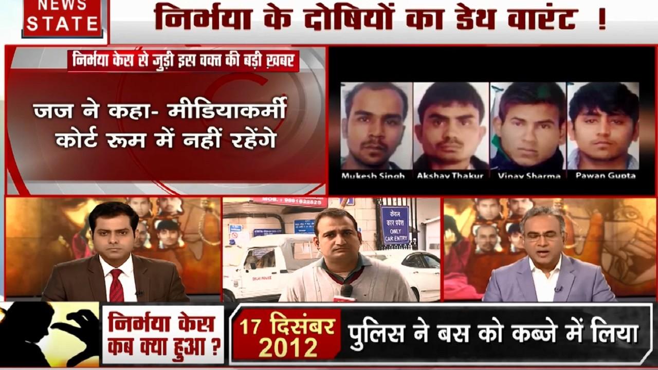 Nirbhaya Case: निर्भया के दोषियों पर थोड़ी देर में सबसे बड़ा फैसला, मीडियाकर्मियों कोर्ट रुम में नहीं रहेंगे- जज