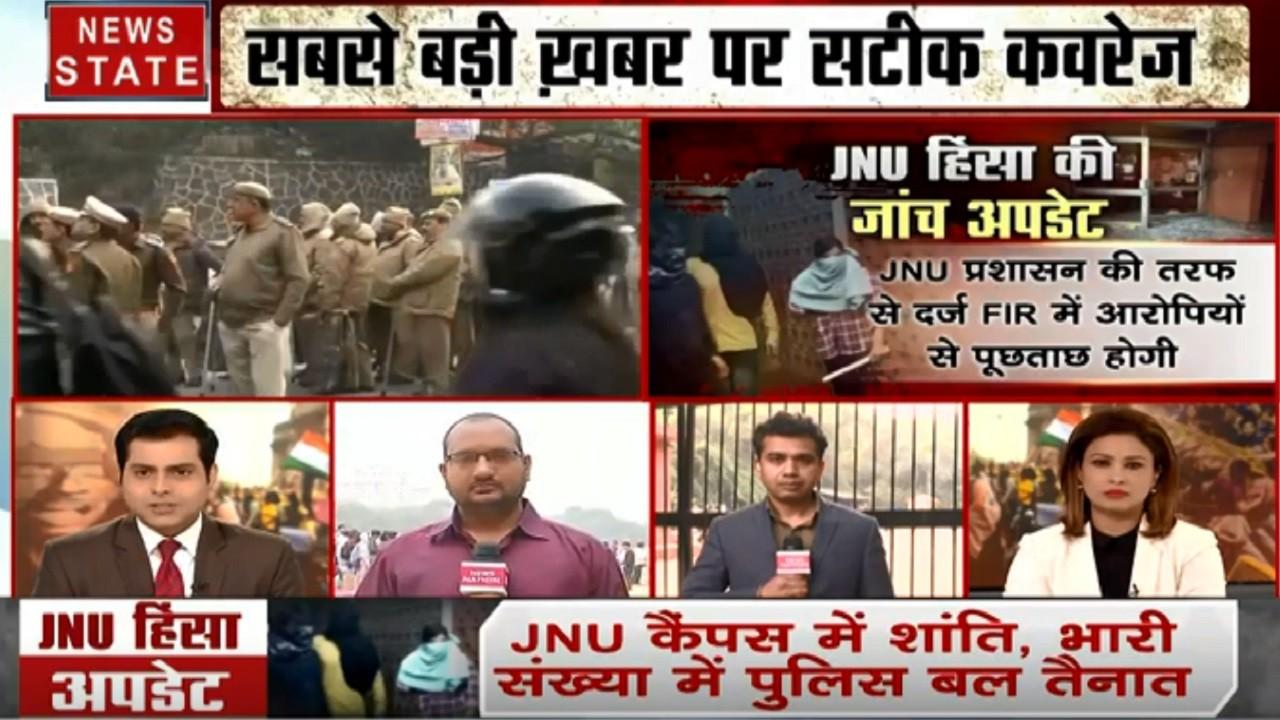JNU Violence: JNU मामले पर उठे सवाल, 400 सुरक्षा गार्ड थे तैनात, फिर कैसे घुसे बदमाश