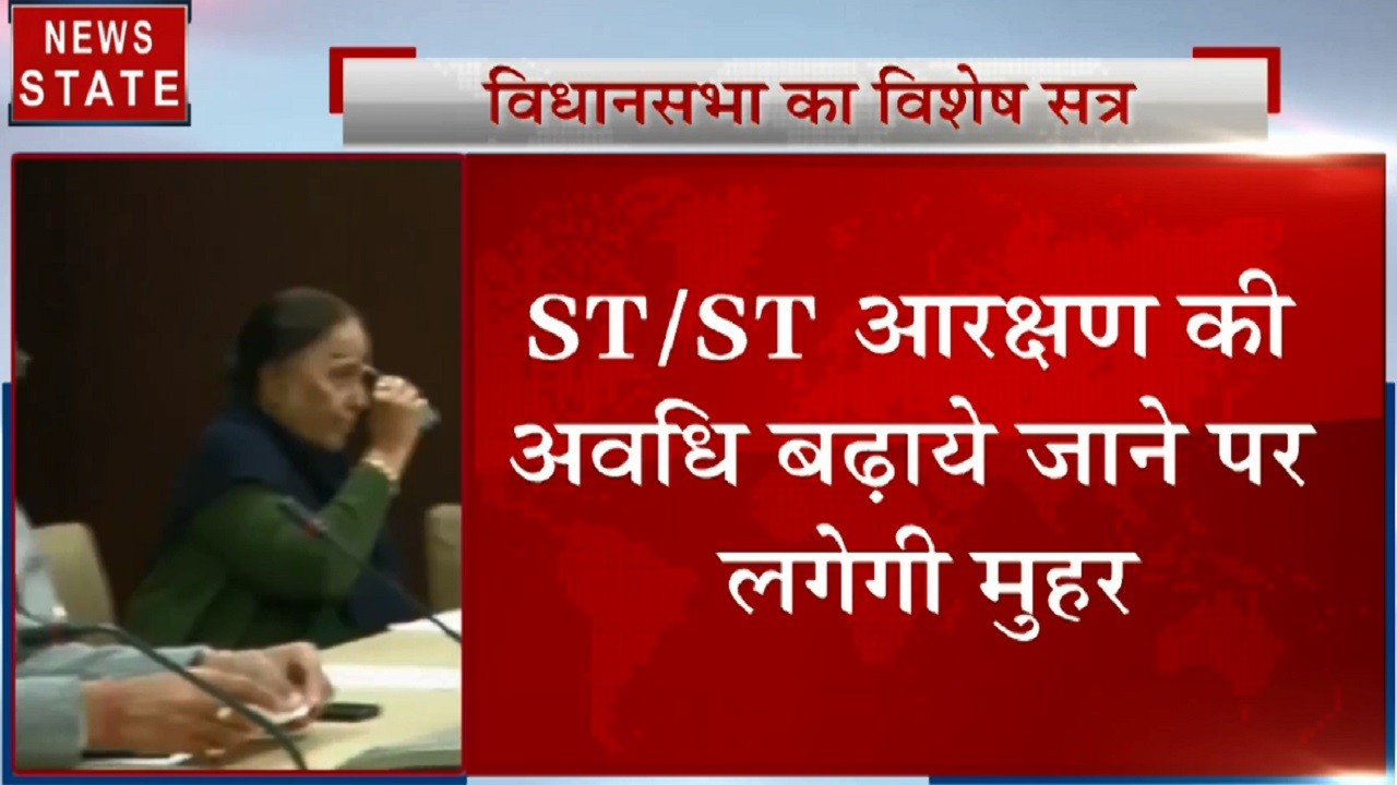 Uttarakhand:  10 साल तक बढ़ाया जाएगा SC/ST आरक्षण