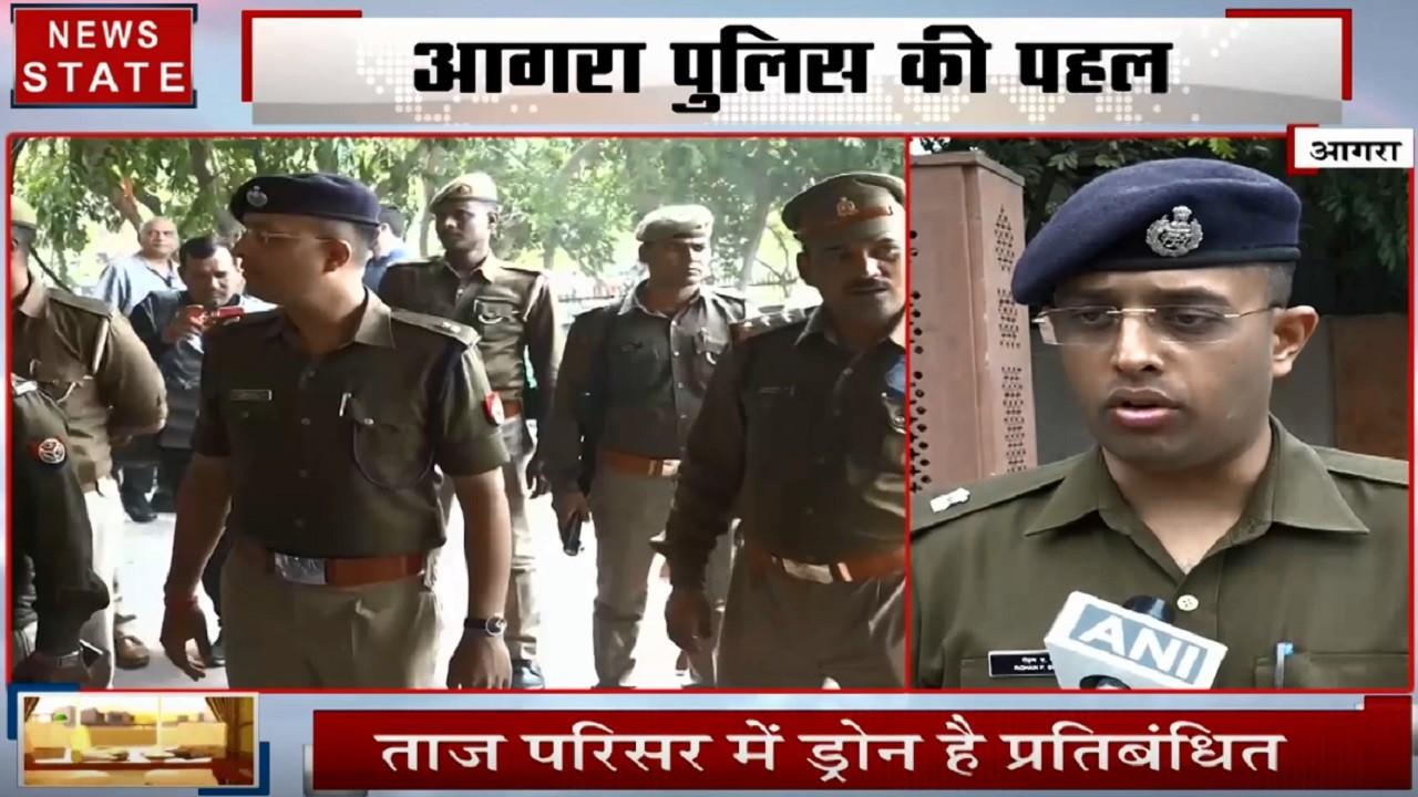Uttar Pradesh: ताजमहल पर मंडरा रहा है खतरा, पुलिस हुई चौकन्नी