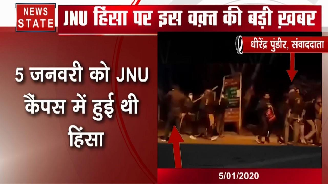 JNU Violence: जेएनयू हिंसा के नकाबपोशों की हुई पहचान, जल्द पूरे मामले का खुलासा करेगी दिल्ली पुलिस