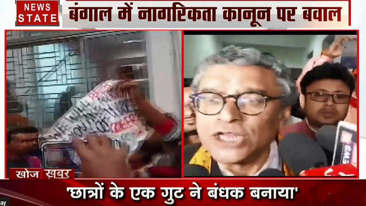 Khoj Khabar: बंगाल में बीजेपी सांसद को बनाया बंधक, दीपिका के मौन समर्थन पर भिड़की सियासत