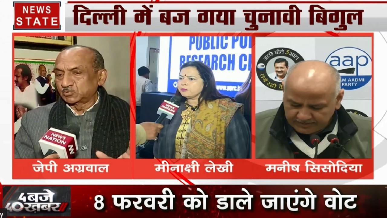 दिल्ली में चुनावी बिगुल के साथ सियासत तेज, डिप्टी CM का फिर सरकार बनाने का दावा, कांग्रेस का पलटवार
