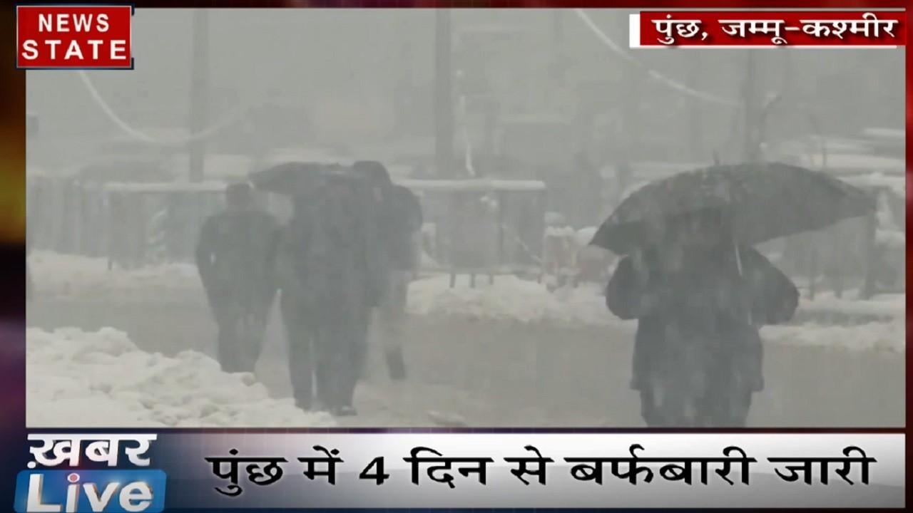 Khabar Live: घर में लगी आग से 3 लोगों की मौत, पेड़ से टकराई बेकाबू कार, देखें बड़ी खबरें