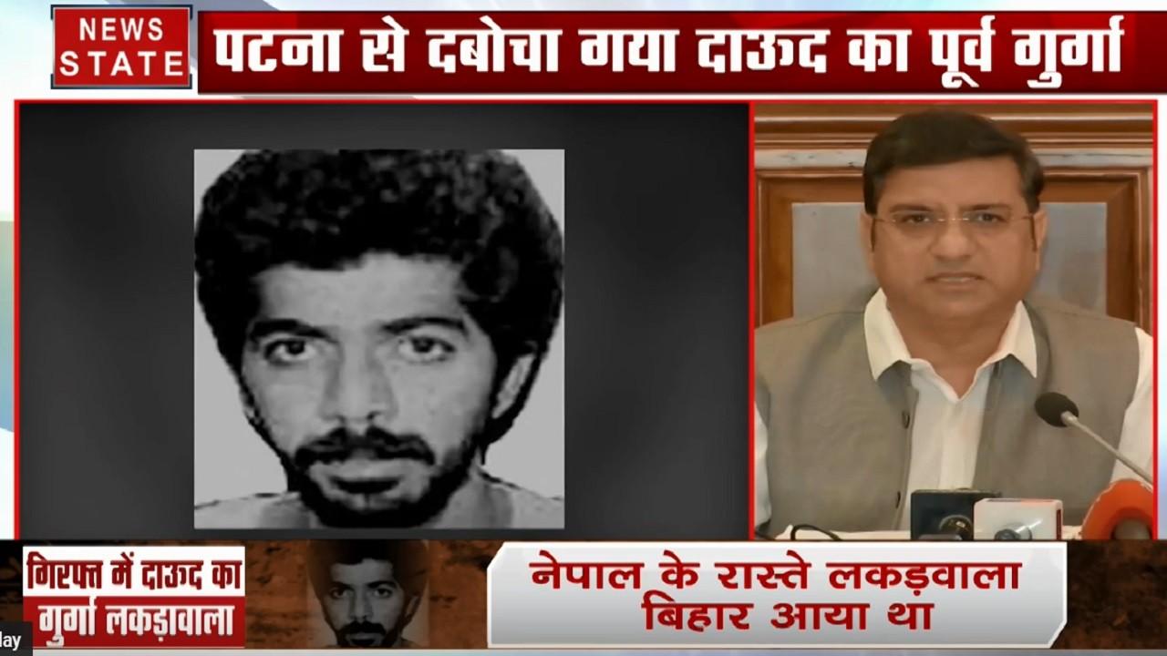 मुंबई पुलिस को मिली बड़ी कामयाबी, दाऊद का गुर्गा और मोस्ट वांटेड गैंगस्टर एजाज लकड़वाला गिरफ्तार