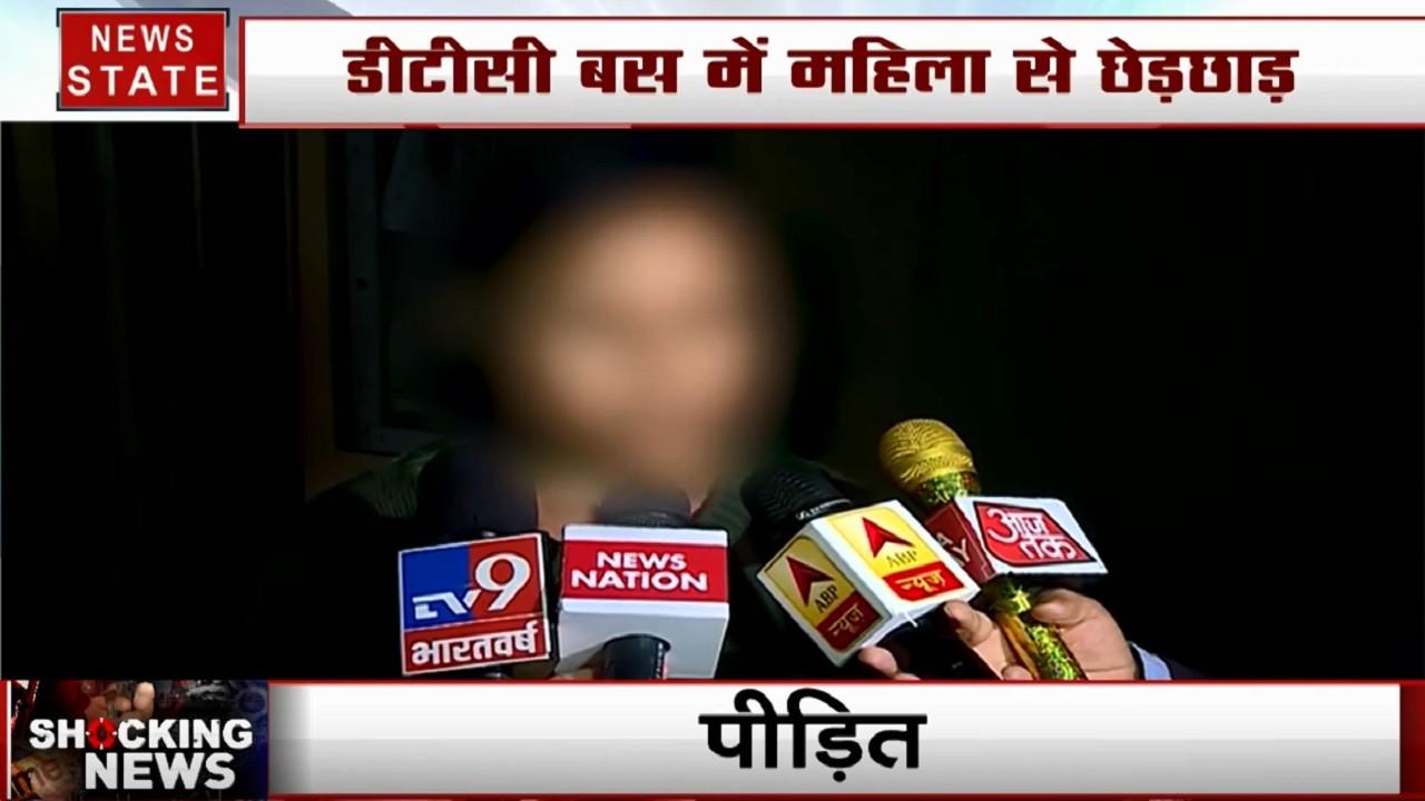 Delhi : DTC बस में महिला पत्रकार के साथ छेड़खानी