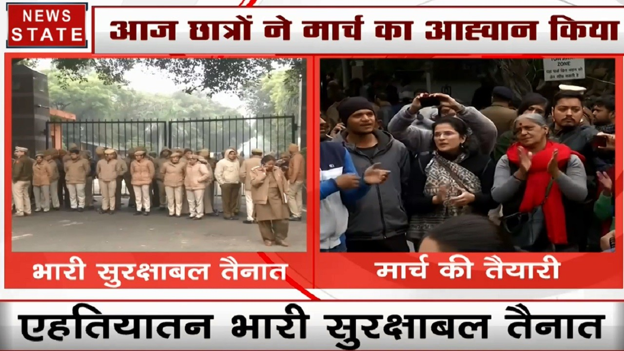 Delhi : JNU हिंसा को लेकर मंडी हाउस पर प्रदर्शन, देखें ताजा तस्वीरें