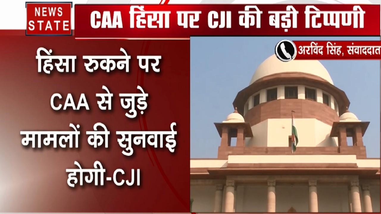 Breaking: मुश्किल समय से गुजर रहा है देश, शांति कायम करने का प्रयास होना चाहिए-CJI