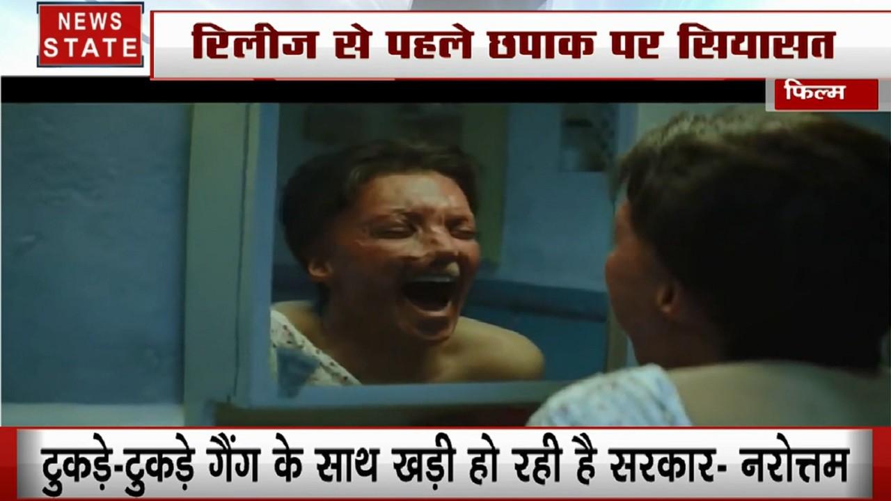Bollywood: विवादों के बीच MP/CG में टैक्स फ्री हुई दीपिका पादुकोण की फिल्म 'छपाक'