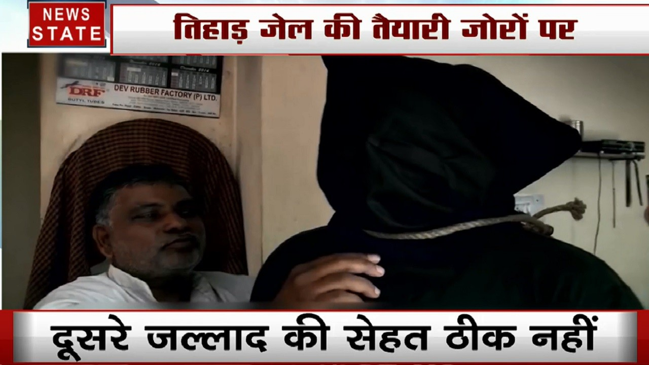 Nirbhaya Case: निर्भया के दोषियों को फांसी देने के लिए तिहाड़ जेल प्रशासन कर रहा है तैयारी
