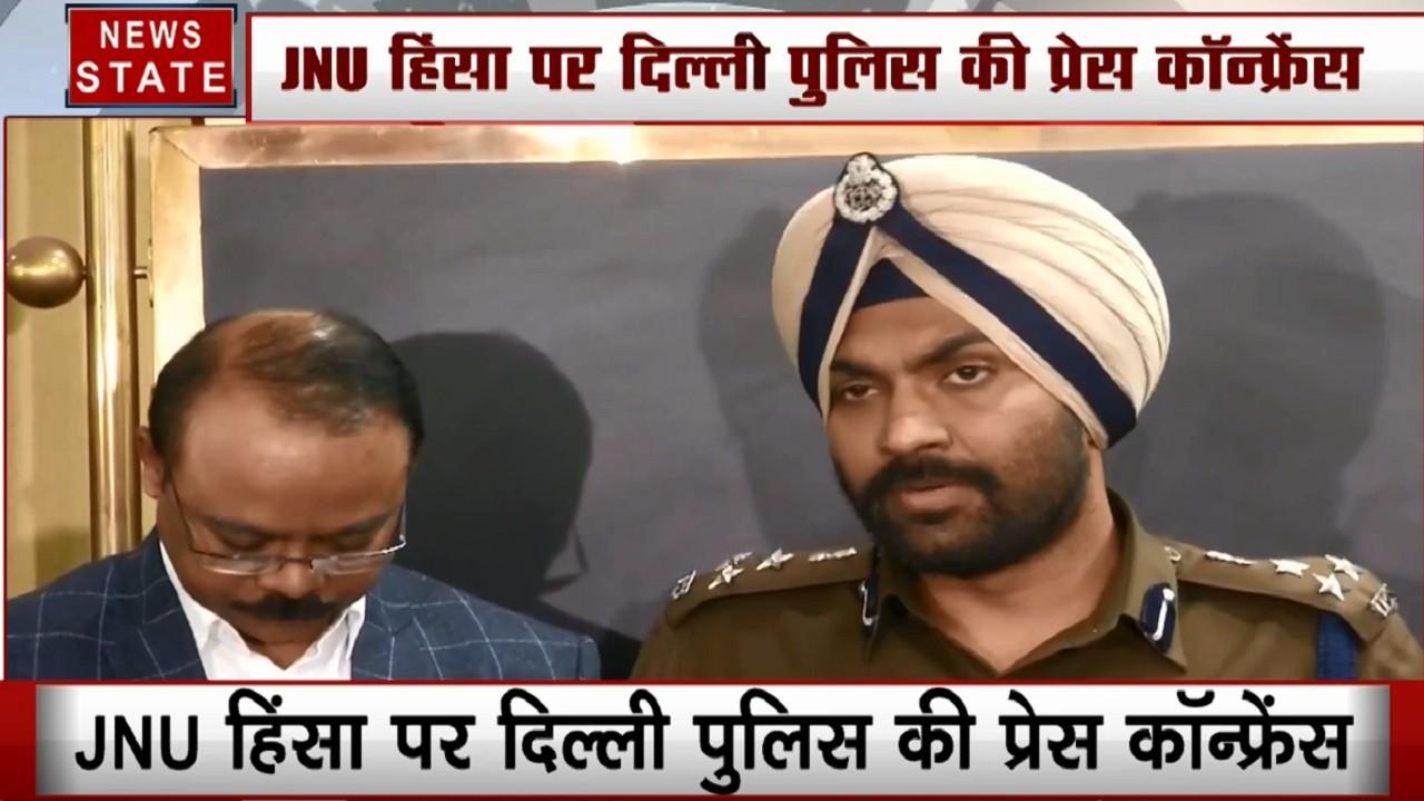 JNU Violence: देखिए जेएनयू हिंसा पर दिल्ली पुलिस की प्रेस कॉन्फ्रेंस