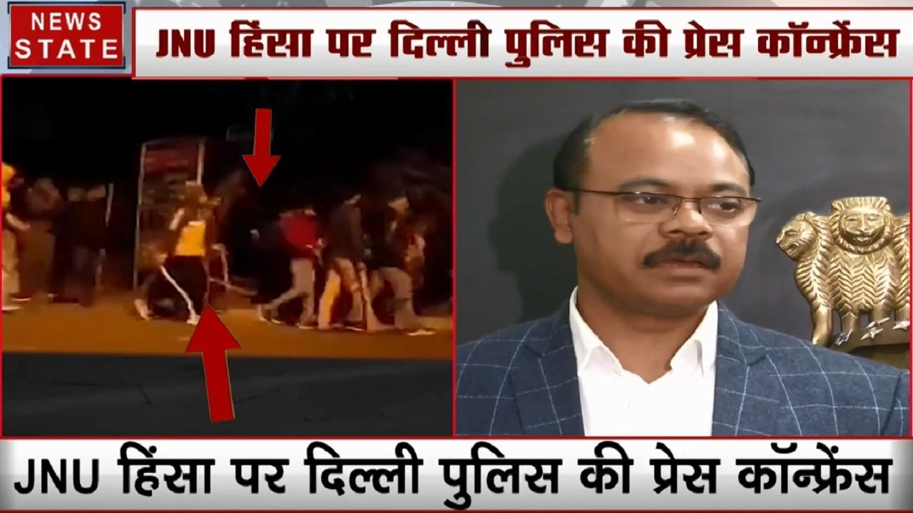 JNU Violence: दिल्ली पुलिस ने खोली JNU हिंसा की सारी परतें
