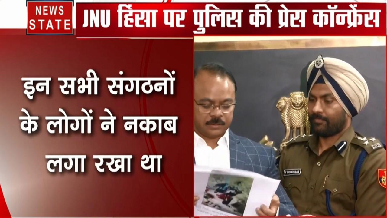 JNU Violence: JNUSU अध्यक्ष आईशी घोष समेत इन 9 लोगों को पुलिस ने पहचाना, जारी की तस्वीरें
