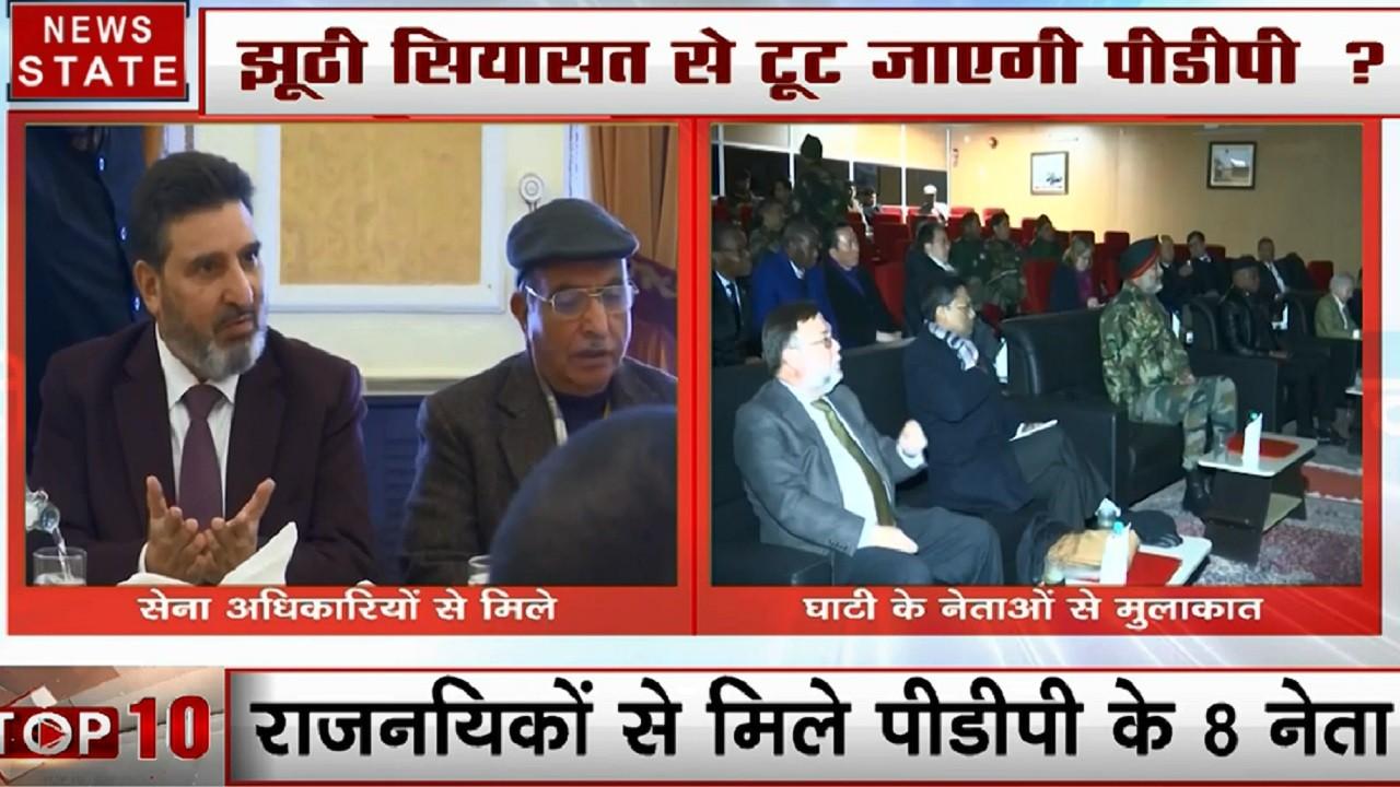 Jammu Kashmir:16 विदेशी राजनयिकों का दल पहुंचा घाटी, कश्मीरी पंडितों से होगी मुलाकात