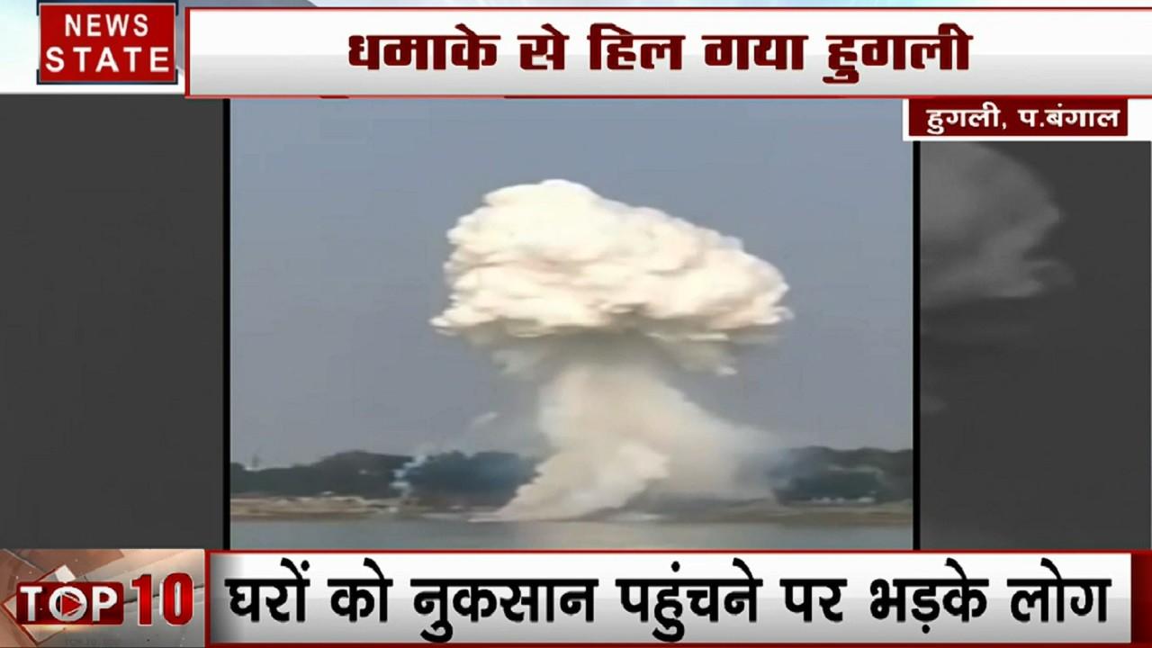 पश्चिम बंगाल: नॉर्थ 24 परगना के रेलवे स्टेशन के पास से 4 कच्चे बम बरामद