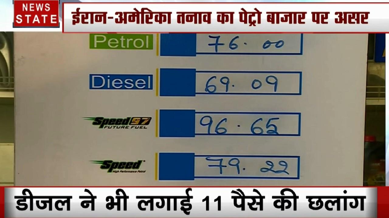 ईरान- अमेरिका में तनाव का क्रूड ऑयल पर असर, दिल्ली-मुंबई में पेट्रोल 81 रुपये पार, डीजल में 11 पैसे की उछाल