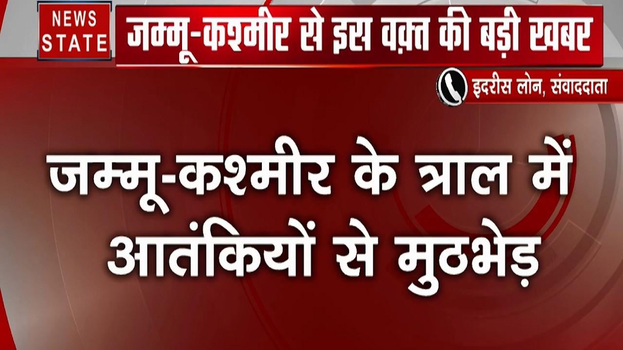 जम्मू-कश्मीर के त्राल में आतंकवादियों और सुरक्षा बलों के बीच मुठभेड़, एनकाउंटर में मारे गए दो आतंकी