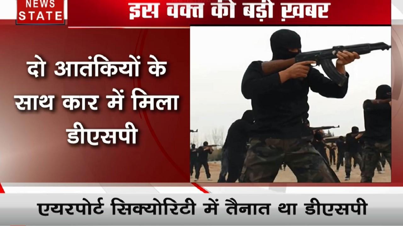 जम्मू-कश्मीर में हिजबुल के 2 आतंकियों के साथ पकड़ा गया DSP, 2 AK-47 राइफल और हैंड ग्रेनेड बरामद