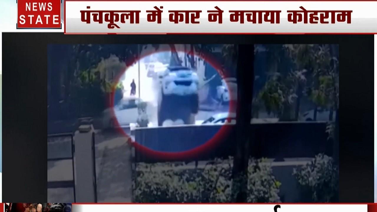 Shocking News: हरियाणा के पंचकुला में बेकाबू कार का कहर, पार्किंग में खड़ी दो कारों पर चढ़ी