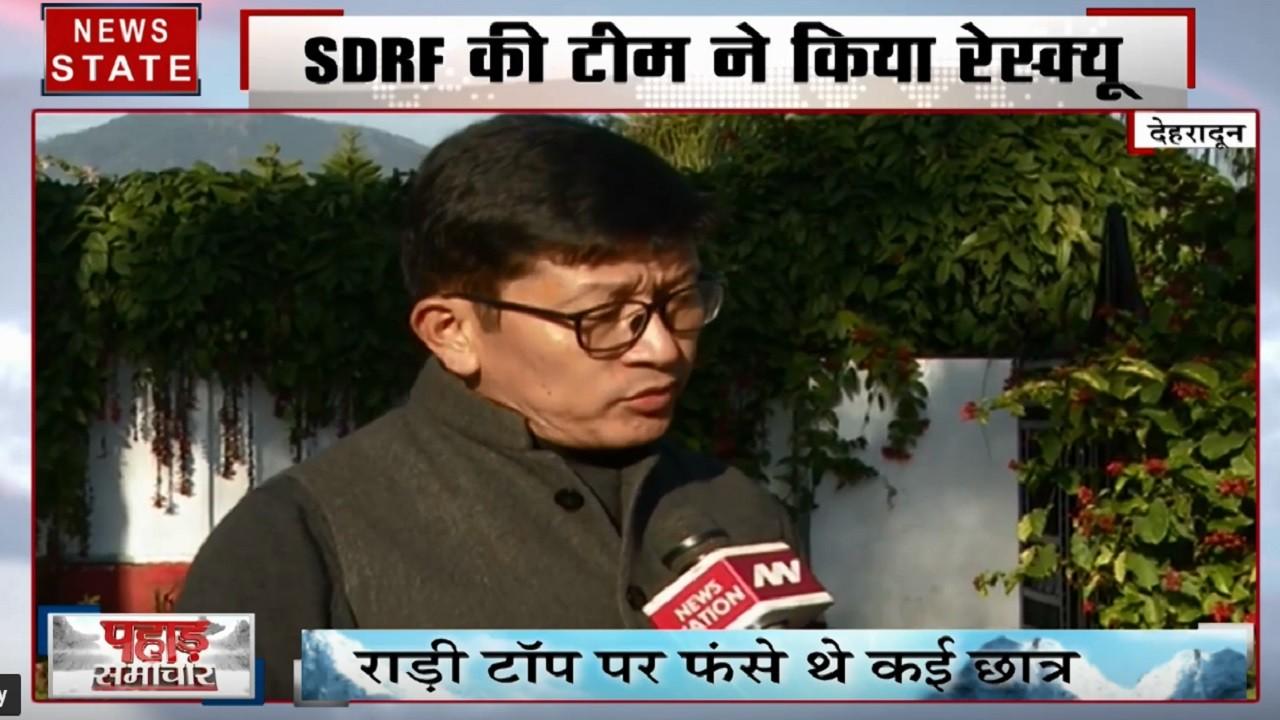Uttarakhand: बर्फ में फंसे छात्रों को SDRF की टीम ने किया रेस्क्यू, ठंड से एक छात्र की मौत