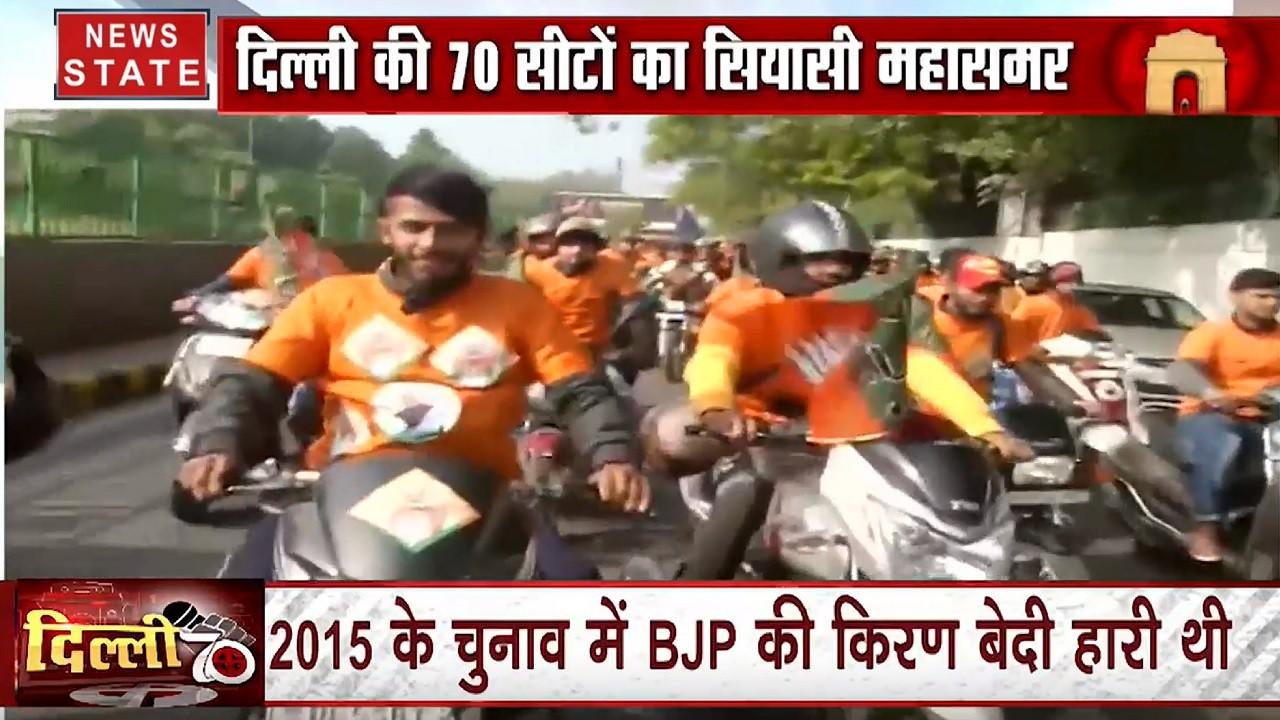 हर्षवर्धन जब-जब लड़े, BJP यहां से जीती, कौन जीतेगा दिल्ली का दिल?