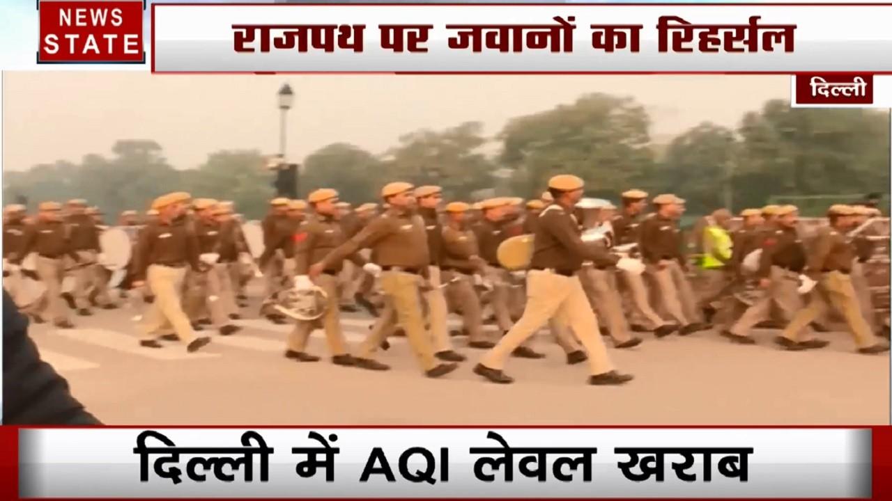 Delhi : प्रदूषण के बीच 26 जनवरी की तैयारियां