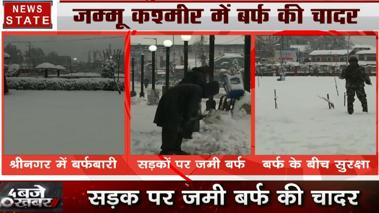 Jammu kashmir : घाटी में माइनस डिग्री के टॉर्चर के बाद ताजा बर्फबारी से बदली फिजा